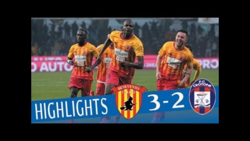 Benevento - Crotone 3-2 - Highlights - Giornata 25 - Serie A TIM 2017/18