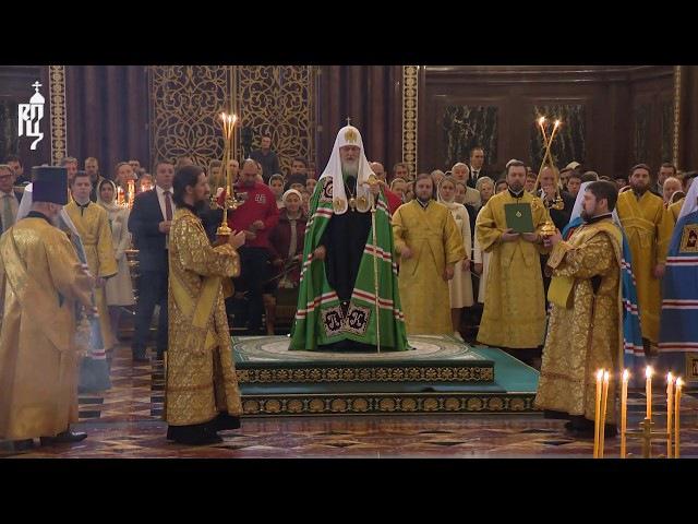 В день своего рождения Патриарх Кирилл совершил Божественную литургию в Храме Х » Freewka.com - Смотреть онлайн в хорощем качестве