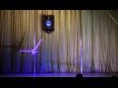 Якубовська Дар'я Сергіївна Royal Pole Dance POLE DANCE Юніори 12 17 років професіонали