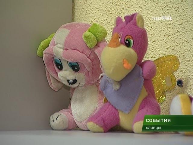 Клинцовский ПФР вручает маткапитал на второго ребёнка 22 01 18