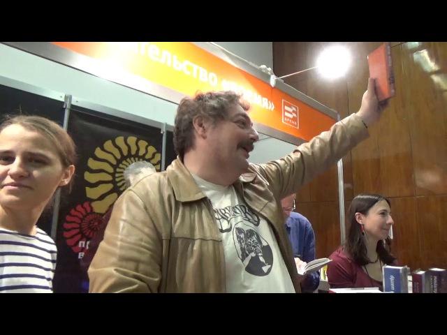 Дмитрий Быков отчаянно рекламирует роман Наума Нима Юби