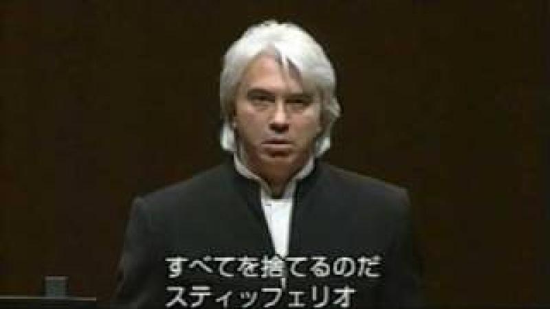 Dmitri Hvorostovsky - Stiffelio (Verdi) Ei fugge! . . .Oh gioia inseprimibile