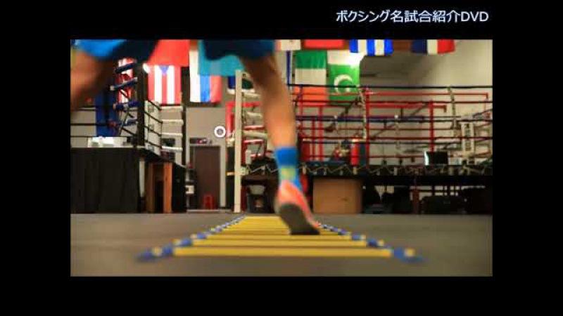★ボクシング ワシル・ロマチェンコ 抜群のフットワーク練習