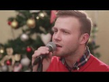 Божье прикосновение   Рожден для тебя 2016 христианские рождественские песнихрис ...