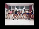 Twerk Booty Dance Choreo Dj Kass – Scooby Doo Pa Pa