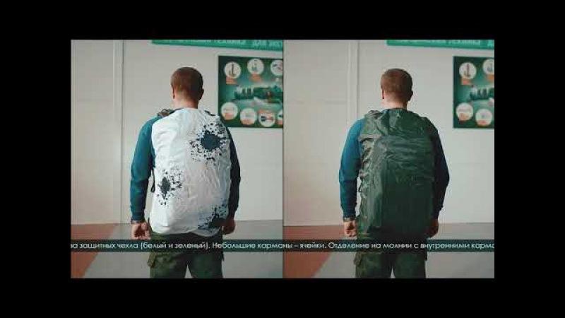 Видеообзор на тактический рюкзак РВУ-03 пр-ва МЕДПЛАНТ