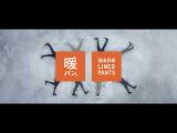 Apache Crew в танцевальном рекламном ролике Uniqlo