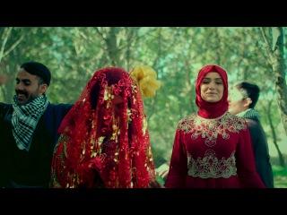Koma Medine Buka Delal - Турция