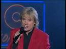 C Jerome Les Manons de la nuit 1992