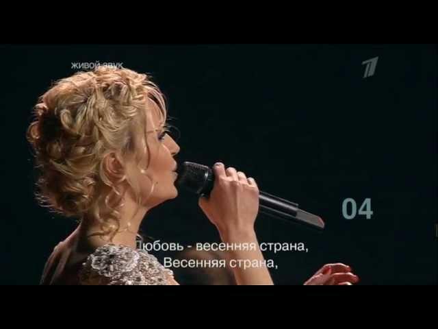 П. Гагарина / А. Жулин -