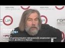 Закон О деоккупации официально закрепляет отказ Украины от Донбасса и Крыма