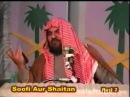 Barelvi Sufi Khwaja Ghareeb Nawaz Shirkia Aqaid 1 By Sheikh Meraj