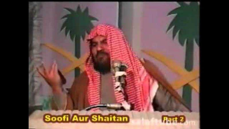Barelvi Sufi Khwaja Ghareeb Nawaz Shirkia Aqaid 1 By Sheikh Meraj Rabbani.flv