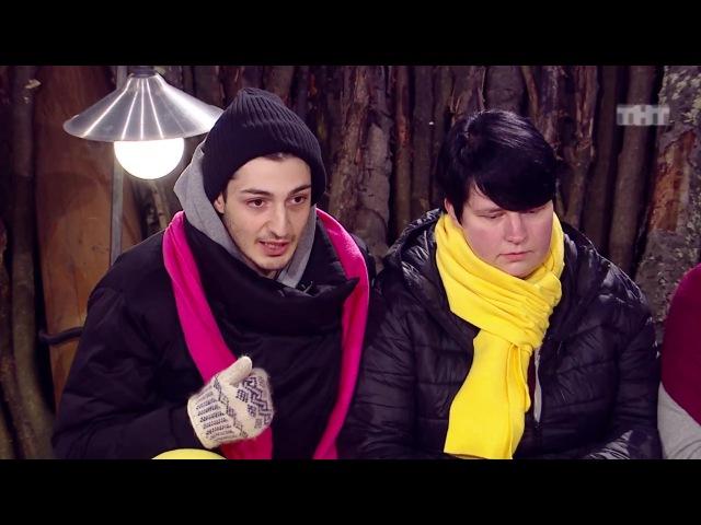 Дом-2: Проектная пара из сериала Дом-2. Город любви смотреть бесплатно видео онлайн.