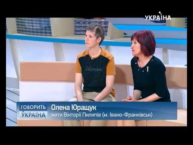 Говорить Україна. Живые мишени