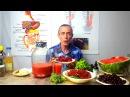 ЯГОДЫ ЗАЩИТНИКИ ОГРОМНЫЙ ПРИЛИВ СИЛ И ЭНЕРГИИ Очистка организма ягодами Очистка крови почек