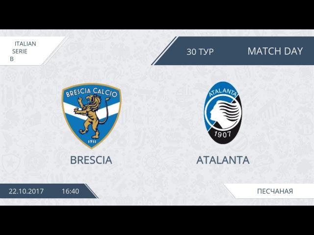 AFL 17. Italy Serie B. Brescia - Atalanta. Day 30.