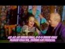 Мустафа Чаушев -  Пиян от любов ( Her akşam vodka, rakı ve şarap ) с превод на Български