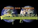Héroes del Silencio Entre dos tierras Eurobeat cover by Anthony McBazooka