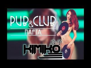 Girl DJ Kimiko in Nafta Club