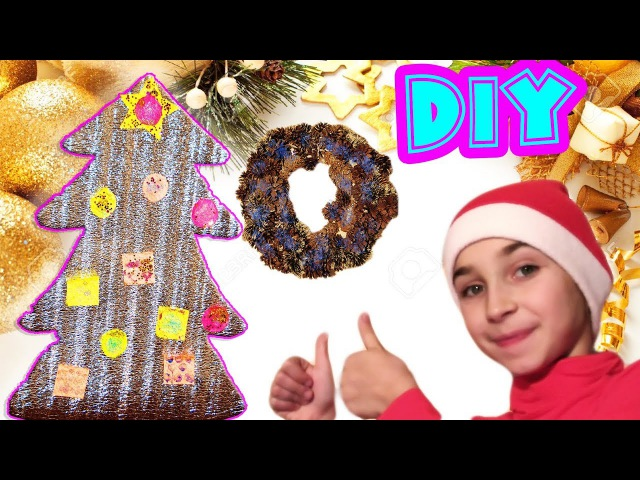 3 DIY Christmas Decorations Ideas : Homemade Christmas Tree, Christmas Balls and Wreath