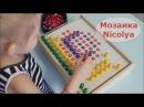 Деревянная мозаика Монтессори в комплекте пинцет деревянный Nicolya