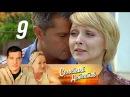 Семейный детектив. 9 серия. Смертельная комбинация 2011. Драма, детектив @ Русские сериалы