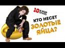 10 ТОП-ПРИБЫЛЬНЫХ АЙДОЛ-ГРУПП ДЛЯ СВОИХ АГЕНТСТВ K-POP ARI RANG
