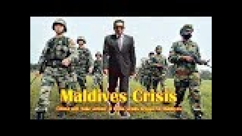 China will 'take action' if India sends troops to Maldives Global Times