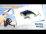 Воблеры Berkley Warpig