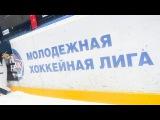 Русские Витязи - СКА-1946. (19.10.2017)