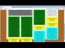 Masonry jQuery. Оптимальное размещение элементов сайта - видео с YouTube-канала Как создать сайт. Основы Самостоятельного Сай