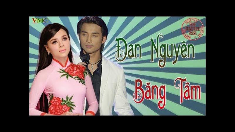 NHẠC VÀNG HẢI NGOẠI || Băng Tâm - Đan Nguyên Bolero || Album Nhạc Vàng Hải Ngoại Hay Nhất