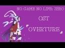 No Game No Life: Zero | Soundtrack「Overture」