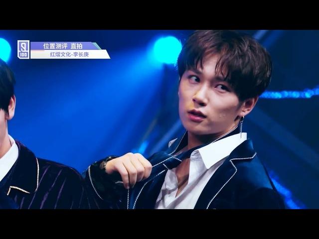Idol Producer Group Evaluation 2: Li Changgeng Cam 《Shape of You》 Cover