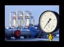 Нет транзита, нет и реверса: газовая война ставит Украину на грань выживания
