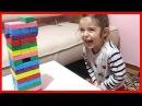 Ailece Renkli Jenga Oynadık (Eğlenceli Çocuk Videosu)