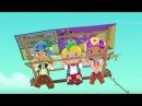 Джейк и пираты Нетландии - все серии подряд Сезон 1 Серии 4, 5, 6 l Мультфильм для детей