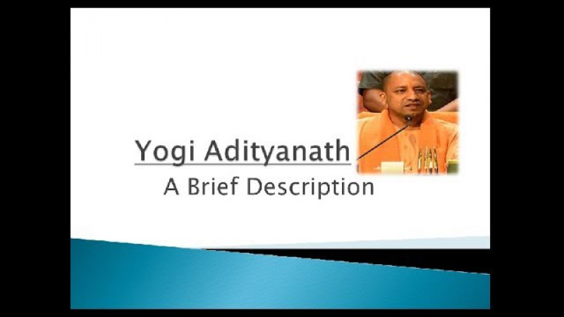 UP CM YOGI ADITYA NATH - BIOGRAPHY IN HINDI | CURRENT AFFAIRS | PERSON IN NEWS IN 2017 | PART - 3