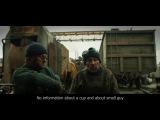 Бобот. Український трейлер (2017)