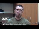 Задержанного украинского диверсанта за подрыв телевышки в Донецке обещали взять