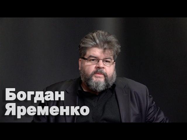 Світова війна може початися в Україні - дипломат