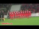 Обзор трибун Спартак - Амкар 0:0