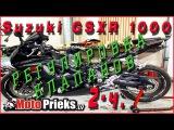 Регулировка тепловых зазоров клапанов на мотоцикле Suzuki GSXR 1000 K7 2007г. Часть вторая.
