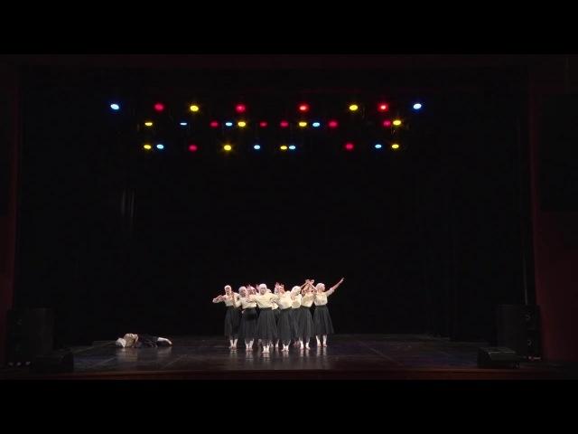 Полдень. Современная хореография.