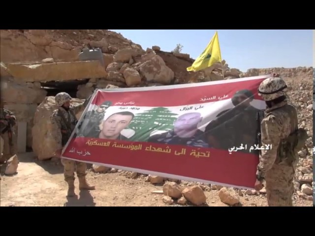 Witness the greeting of the Mujahideen of the resistance to the martyrs of the military establishment of Wadi Al Khail in Jaroud Arsal