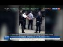 Новости на Россия 24 У британского парламента задержан мужчина с ножом