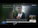 Новости на «Россия 24» • Человек-паук залез на высотку Москва-сити