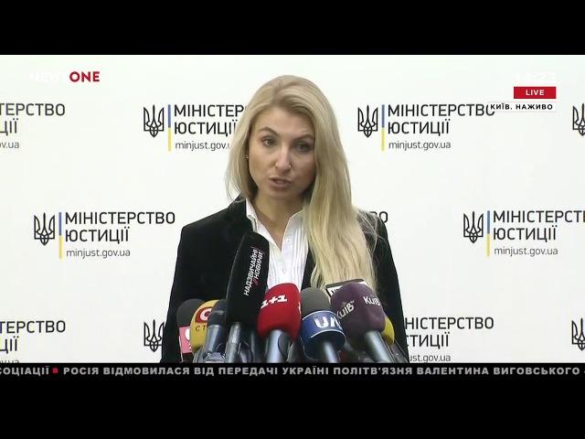 Бернацкая: в протоколе обыска НАБУ написано, что они вынули документы из мусорного ведра 08.12.17