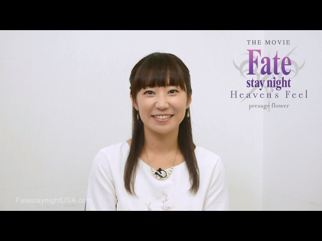 Fate/stay night [Heaven's Feel] THE MOVIE I. presage flower Special Program